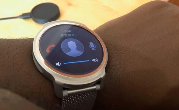 Tic Watch Performance